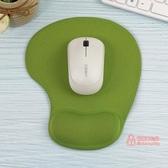 滑鼠墊 純色滑鼠墊護腕創意記憶硅膠辦公手枕滑鼠手托3d手腕墊滑鼠墊 5色