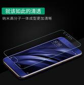 【非滿版】Xiaomi 小米A2 / 6X (5.99吋) 9H鋼化膜 玻璃膜 保護貼 手機螢幕貼 玻璃貼 螢幕玻璃貼 小米 A2