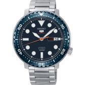 【台南 時代鐘錶 SEIKO】精工 盾牌五號 潛水風格機械錶 SRPC63J1@4R36-06N0B 海軍藍 45mm