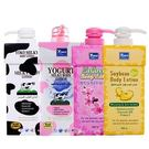 YOKO優格原味身體乳液 400ml (另有販售大豆Q10/櫻花/牛奶)◆醫妝世家◆現貨供應