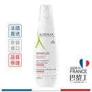 【法國最新包裝】A-DERMA 艾芙美 燕麥極淨卸妝乳 400ml【巴黎丁】