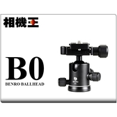 Benro B0〔載重8kg、球徑30mm〕球型雲台