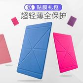蘋果iPad4保護套iPad2平板電腦防摔折疊休眠殼iPad3超薄全包皮套