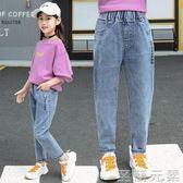 女童牛仔褲新款秋裝韓版洋氣公主長褲子中大童女孩休閒哈倫褲 至簡元素