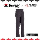 【EasyMain 女 專業戶外全功能長褲《深灰》】RE16052-72/防風/防潑水/休閒機能褲/快乾耐磨褲