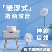 GC懸浮收納伸縮折疊電風扇Q7 伸縮風扇 靜音風扇 懸浮風扇 可調風扇 折疊風扇