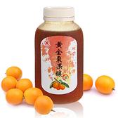 免運直送~【美雅宜蘭餅】黃金棗果釀(甜)(500g×2瓶)
