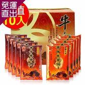 美雅宜蘭餅 超薄金喜禮盒1盒【免運直出】