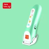 簡愛寶寶超靜音防水充電式兒童理發器陶瓷電動推剪【快速出貨】