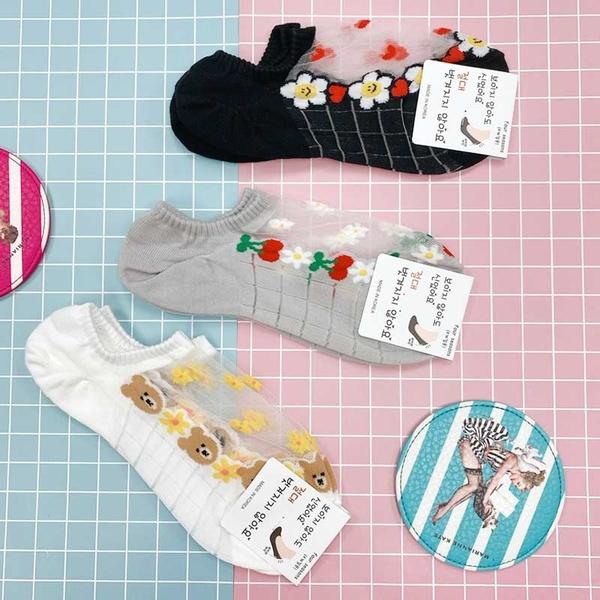 韓國襪子 女襪 透膚襪 船型襪 熊熊 櫻桃 碎花襪子 短襪 隱形襪
