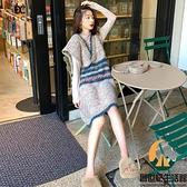 毛衣套裝背心裙T恤針織衫中長款兩件套連身裙【創世紀生活館】