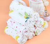 紗布尿布棉質可洗新生嬰兒尿片棉質0-3-6個月寶寶介子布用品【618好康又一發】