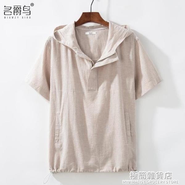夏季男士棉麻短袖襯衫男日系文藝亞麻上衣寬松連帽套頭條紋襯衣薄 極簡雜貨