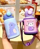 兒童保溫杯帶吸管兩用小學生防摔便攜水壺幼兒園男女寶寶杯子水杯 童趣屋
