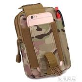 戶外運動戰術腰包男多功能手機腰包穿皮帶軍迷特種兵防水耐磨豎款 交換禮物