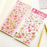 【BlueCat】浪漫和風櫻花林閃金貼紙