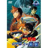 動漫 - 名偵探柯南2005劇場版-水平線上的陰謀DVD (雙語版)