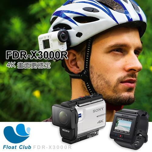 Sony運動攝影機FDR-X3000R-即時檢視遙控器組合