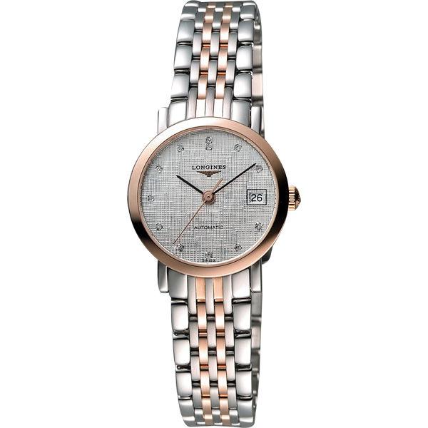 LONGINES 浪琴 Elegant 優雅系列真鑽機械女錶-銀x玫瑰金/25.5mm L43095777