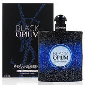 YSL BLACK OPIUM EAU DE PARFUM INTENSE 黑鴉片女性淡香精 夜醺版 90ml [QEM-girl]