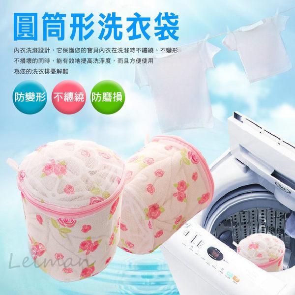 『蕾漫家』【A036】現貨-胸罩洗衣袋 洗衣籃 摺疊雙層 洗衣袋 護洗袋 洗護袋 圓筒型洗衣機專用