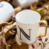 馬克杯 馬克杯帶蓋勺金邊字母陶瓷杯子簡約創意情侶咖啡杯咖啡 俏女孩
