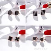韓國氣質簡約鈦鋼耳釘女個性時尚玫瑰金防過敏耳環不掉色百搭耳飾 探索先鋒