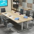 桌子 簡約會議桌長桌簡易辦公桌職員工作臺培訓桌會客洽談桌現代電腦桌