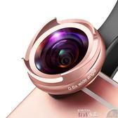 廣角鏡頭手機鏡頭無畸變廣角微距魚眼三合一套裝單反通用鏡頭直播自拍 數碼人生