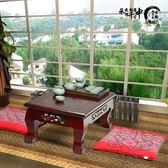 (百貨週年慶)榻榻米茶几飄窗桌矮茶台實木國學桌雙龍鏤空紋中式茶藝桌xw