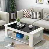 茶幾簡約現代客廳小戶型鋼化玻璃簡易經濟型非實木北歐小茶幾桌子  愛麗絲精品LX