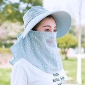 遮陽帽防曬可折疊帽子女士夏季戶外遮臉太陽帽百搭涼帽紫外線騎車 布衣潮人
