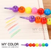 蠟筆 彩虹筆 單隻 彩色筆 著色筆 豆豆筆 可拆卸 辦公用品 免削筆 笑臉 表情彩虹筆【H009】MY COLOR