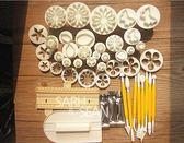 翻糖工具套裝切模壓花彈簧壓模模具套裝46件烘培餅干蛋糕模具 概念3C旗艦店