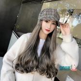 假髮帽子 假髮女長髮全頭套長卷髮大波浪八角帽網紅帶頭髮的帽子一體可拆卸