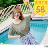 《AB7056-》VENUS字母刺繡短袖上衣 OB嚴選
