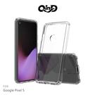 【愛瘋潮】QinD Google Pixel 5 5G 雙料保護套 硬殼 背殼 手機殼 透明殼 保護殼