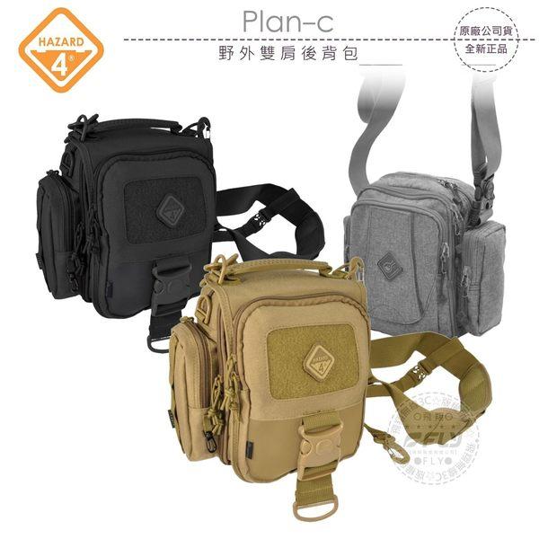 《飛翔無線3C》HAZARD 4 Tonto 側背戶外休閒包│公司貨│斜背都會生活包 旅遊輕便包