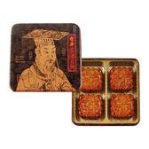 奇華餅家【雙黃白蓮蓉禮盒】(4入大)
