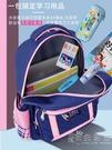 女童書包小學生1-3-6年級一兒童新款韓版5女孩三到六護脊減負 小時光生活館