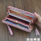 女士手拿包錢包女長款簡約新款撞色拼接拉鏈大容量錢夾女生手機包 自由角落