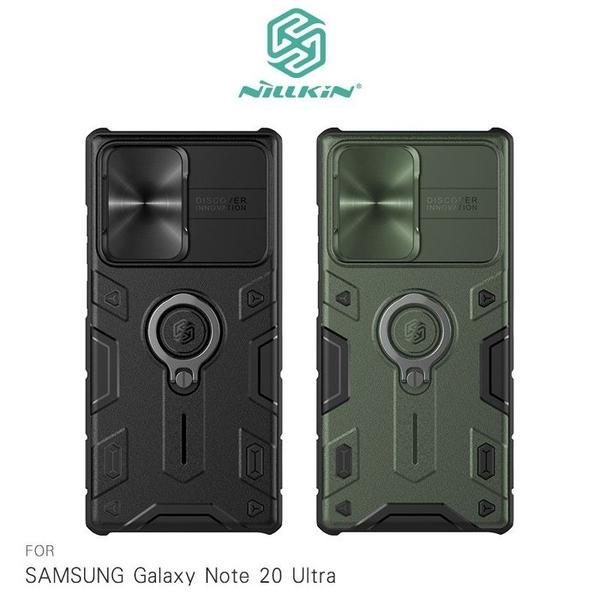 NILLKIN SAMSUNG Note 20、Note 20 Ultra 黑犀保護殼