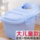 洗浴盆 浴池排水孔1.6洗浴坐浴浴盆成人家用可坐躺塑料圓桶1.5米浴缸長盆【快速出貨八折搶購】