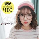 PUFII-眼鏡 復古細邊圓框眼鏡(附眼鏡盒) - 0330 現+預 春【CP12345】
