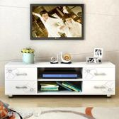 客廳迷你型電視櫃簡約現代小戶型地櫃電視櫃背景櫃igo〖滿千折百〗