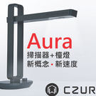 CZUR Aura智慧型可折疊掃描器 (...