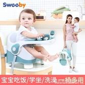 寶寶餐椅嬰兒學坐吃飯座椅多功能便攜式兒童外出餐椅帶餐盤YXS 水晶鞋坊
