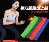 奧義瑜伽彈力帶女健身力量訓練翹臀彈力圈男拉伸運動拉力帶
