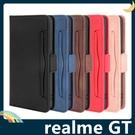 realme GT 復古純色保護套 皮質側翻皮套 磨砂皮紋 支架 插卡 磁扣 手機套 手機殼
