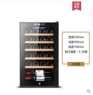 紅酒櫃 威尼斯 VN-28P壓縮機紅酒櫃恒溫酒櫃 家用恒濕茶葉櫃冰吧 城市科技DF